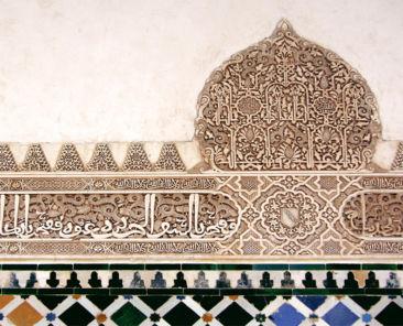 alhambra-artesania