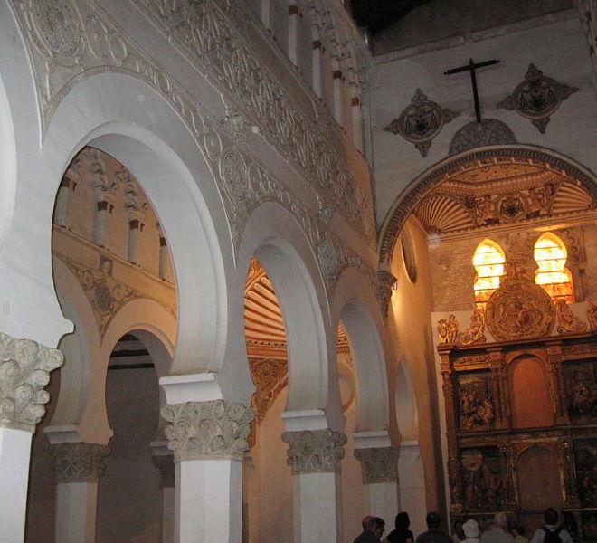 Sinagoga_de_Santa_Maria_la_Blanca